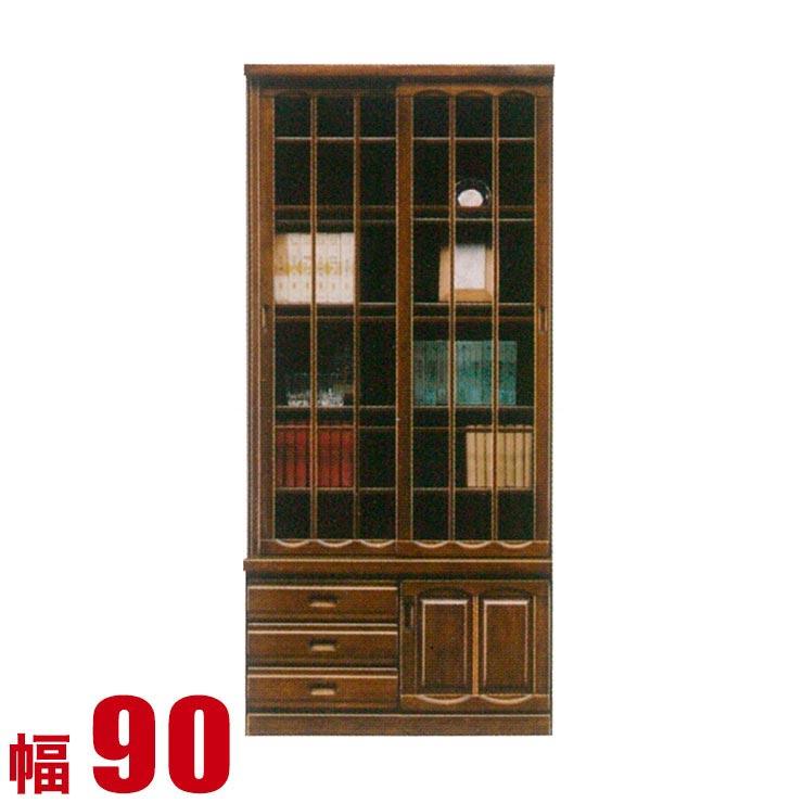 キャビネット モダン リビング 星雲 90 書棚 引き戸 コレクションラック コレクションボード フリーボード 完成品 ディスプレイ 幅90cm 完成品 日本製 送料無料