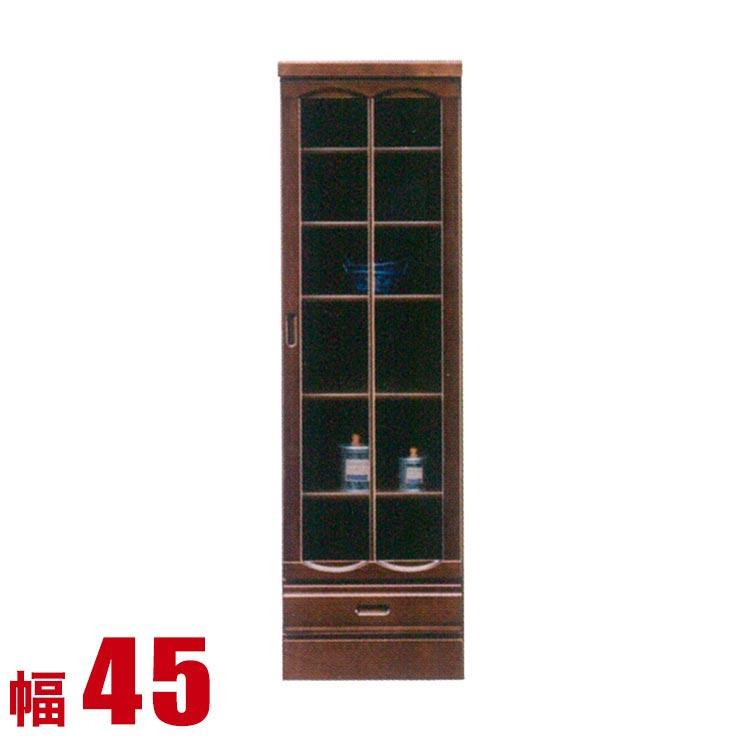 キャビネット モダン リビング ローム ミドルボード 書棚 引き戸 コレクションボード フリーボード 完成品 ディスプレイ 幅45cm 完成品 日本製 送料無料