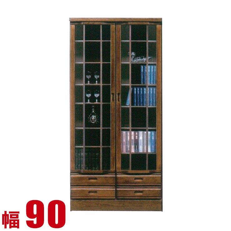 【送料無料/設置無料】 完成品 日本製 フレンド フリーボード 幅90cmオープンラック 国産 日本製 木製 ミドルボード 食器棚 フリーボード ラック