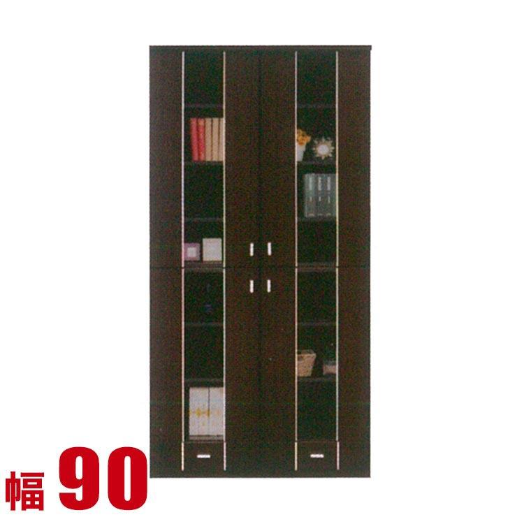 キャビネット モダン リビング 本棚 扉付 ガラス扉 完成品 ホーク フリーボード 幅90cm サイドボード マガジンラック 飾り棚 収納 完成品 日本製 送料無料