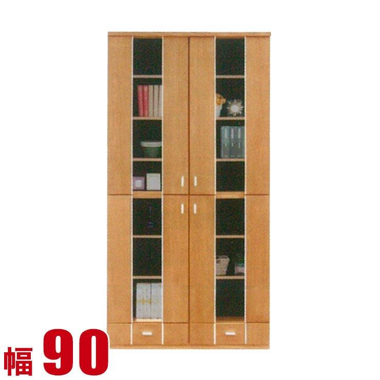 【送料無料/設置無料】 完成品 日本製 ホーク フリーボード 幅90cm ナチュラル木製 ミドルボード フリーボード ラック シェルフ 書庫 ブックシェルフ