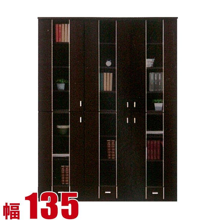 【送料無料/設置無料】 完成品 日本製 ホーク フリーボード 幅135cm ブラウンオープンラック 国産 日本製 木製 ミドルボード フリーボード ラック