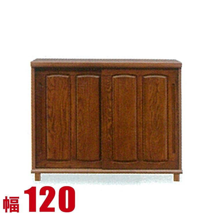 下駄箱 完成品 シューズボックス 家具 棚 玄関収納 和風 安い 落ち着いた雰囲気のある木製家具 ジェーン 引き戸 完成品 日本製 送料無料