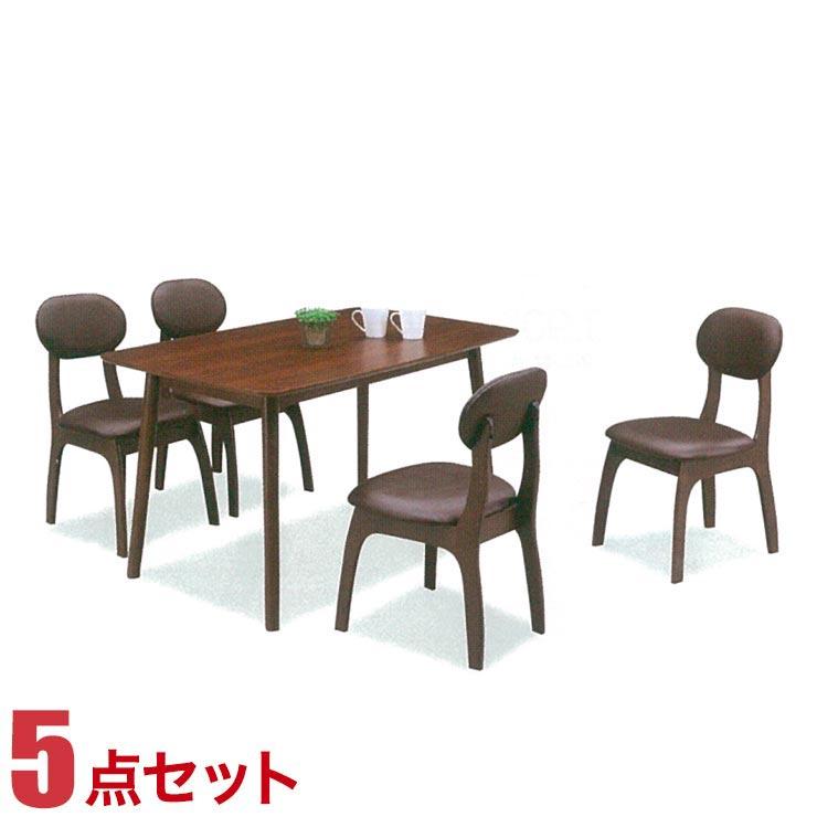 ダイニングテーブルセット 4人掛け テーブル 5点セット ブラウン オーシャン 幅120cmテーブル 椅子4脚 セット ダイニングセット 完成品 輸入品 送料無料
