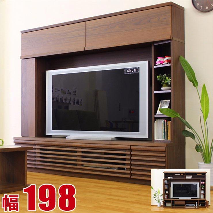 テレビ台 完成品 ハイタイプ 収納 壁面収納 200 シンプル フォルクス TV台 幅198cm TVボード AVボード 完成品 輸入品 送料無料