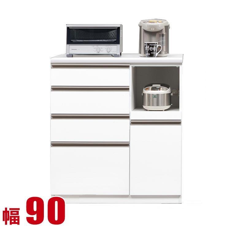 キッチンカウンター 収納 完成品 90 レンジラック ホワイト 家電の使いやすさを考えた腰高カウンター テール カウンター 幅89.5 食器棚 完成品 日本製 送料無料