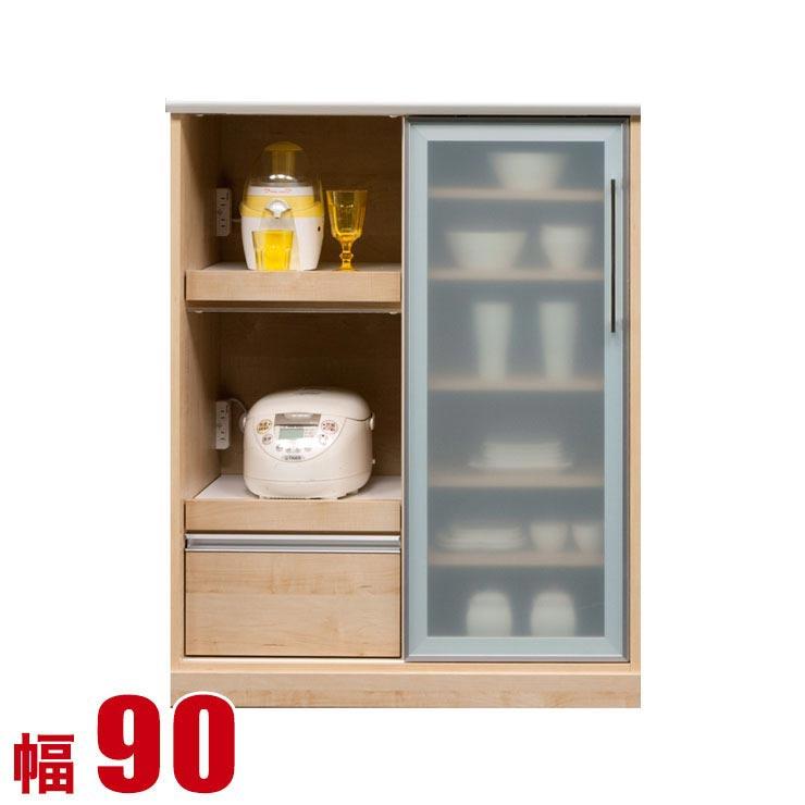 キッチンカウンター 収納 完成品 90 レンジラック メープル 抜群の収納力 引き戸タイプ ミドル カウンター ボルト 幅90cm 食器棚 完成品 日本製 送料無料