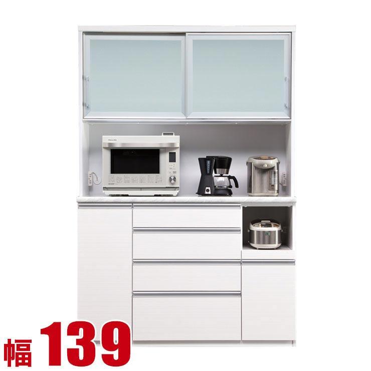 食器棚 レンジ台 レンジ収納キッチンに合わせて選べるハイカウンターレンジ台 リッチ 幅139cm ホワイト柾目 完成品 日本製 送料無料