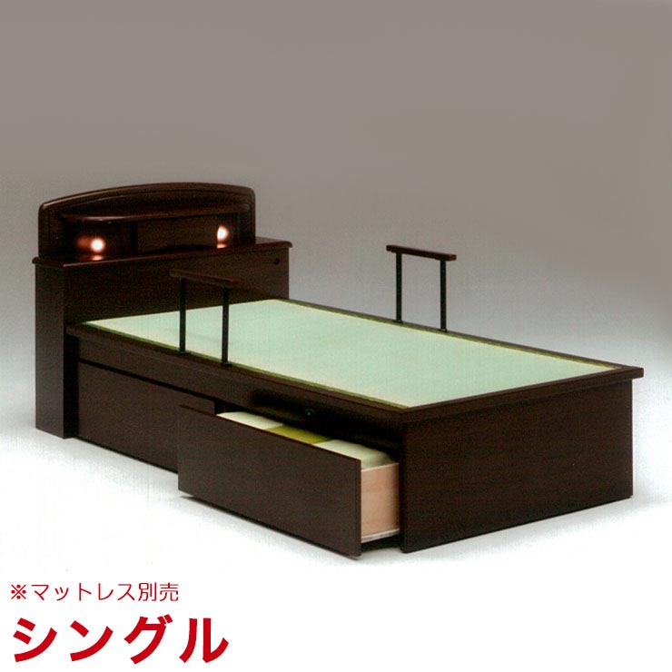 シングルベッド 収納付き 宮付き 照明付き ベッド 畳ベッド シングル ミヤビ 完成品 輸入品 送料無料