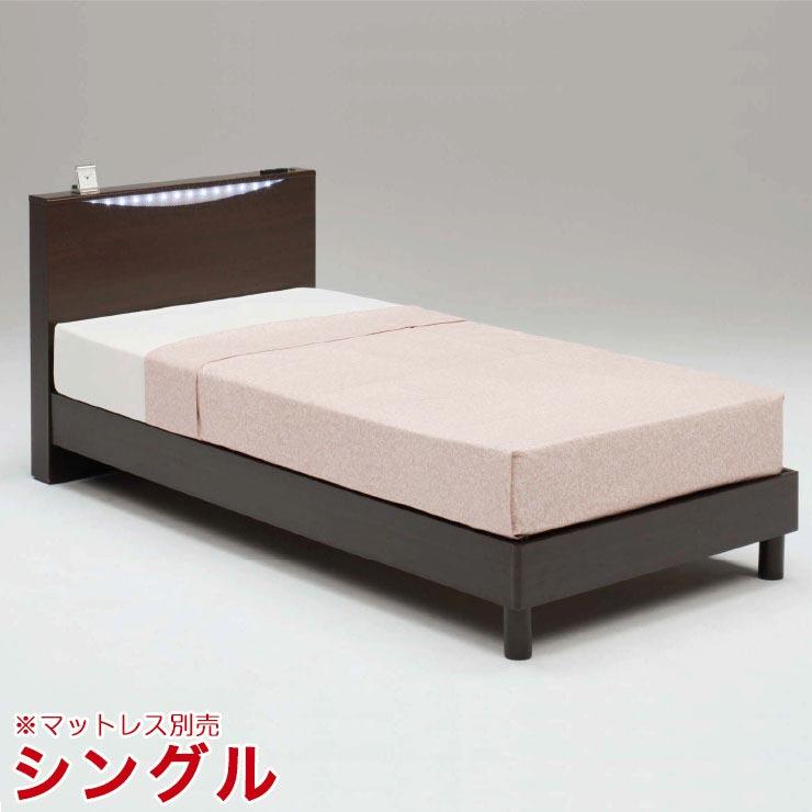 【送料無料/設置無料】 輸入品 ベッド シングル ゴール フレームのみ(引出し無し) ブラウン ロフトベッド すのこベッド ベッド 寝台 シングルベッド