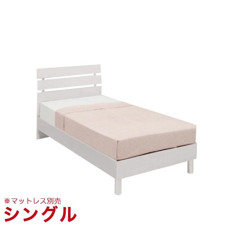 シングルベッド フレームのみ プリシラ シングルベッド 幅98cm アイボリー 完成品 輸入品 送料無料