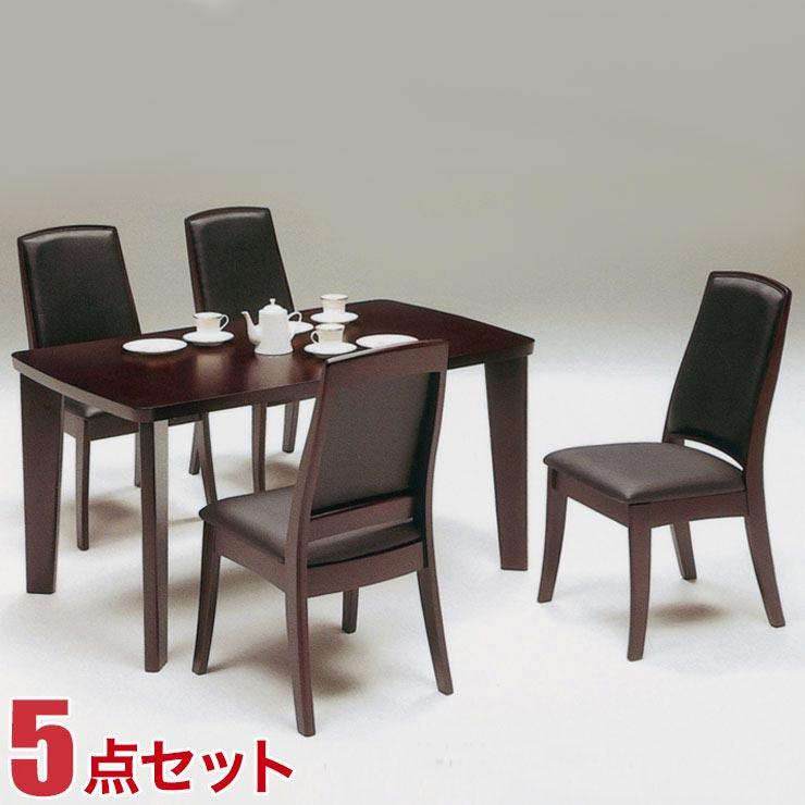 ダイニングテーブルセット 4人掛け テーブル 5点セット ブラウン サム 幅135cmテーブル 椅子4脚 ダイニングセット 完成品 完成品 輸入品 送料無料