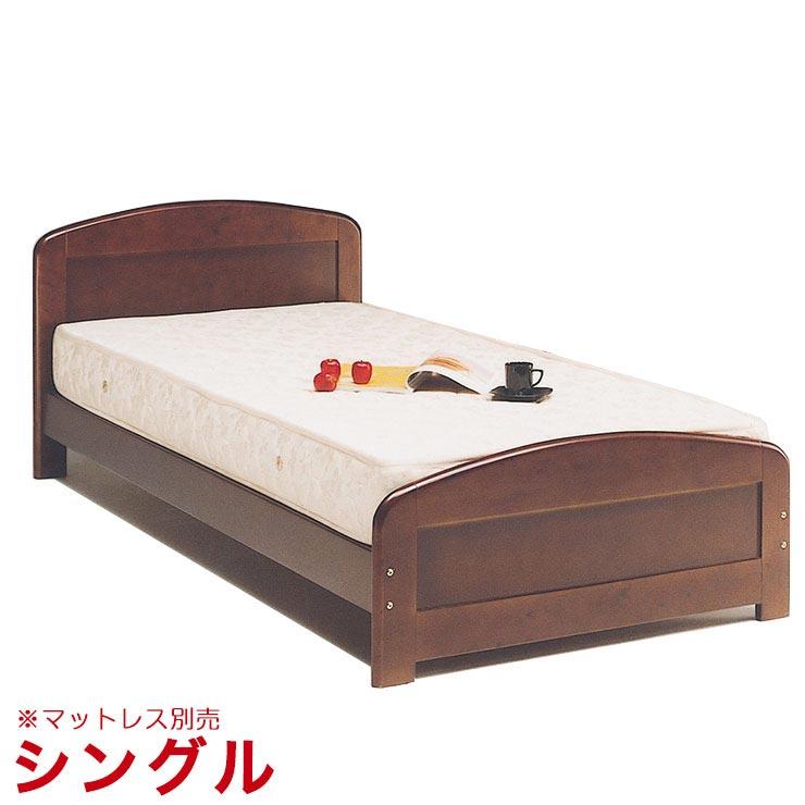 クーポンで6%OFF シングルベッド ベッド アイム シングル フレームのみ ダークブラウン 完成品 輸入品 送料無料