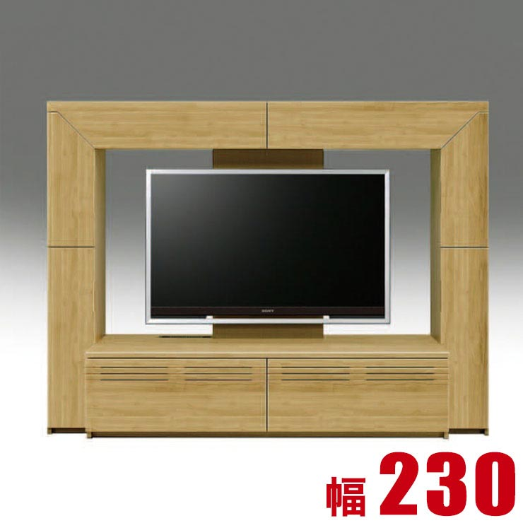 【送料無料/設置無料】 完成品 日本製 ローザンヌ TVボード 幅230cm ホワイトオーク リビングボード TV台 AVボード TVボード AVラック 木製 ブラウン テレビ台 ローボード テレビラック