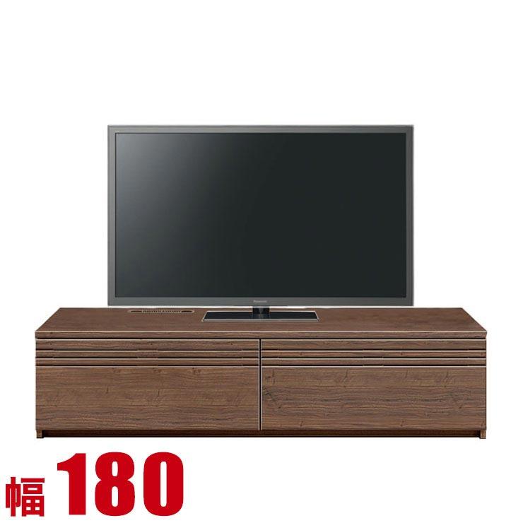 【送料無料/設置無料】 完成品 日本製 ローザンヌ TVボード 幅180cm ウォールナット テレビボード リビングボード TV台 AVボード TVボード AVラック 木製 ブラウン テレビ台 ローボード