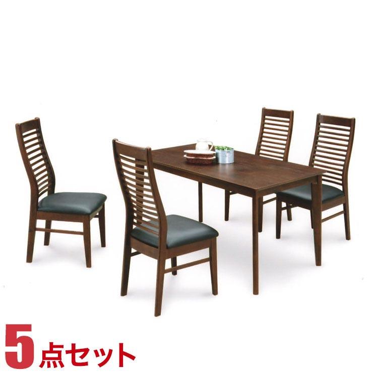 ダイニングテーブルセット 4人掛け メリダ ダイニング 5点セット 幅135cmテーブル 横型椅子4脚 完成品 完成品 輸入品 送料無料