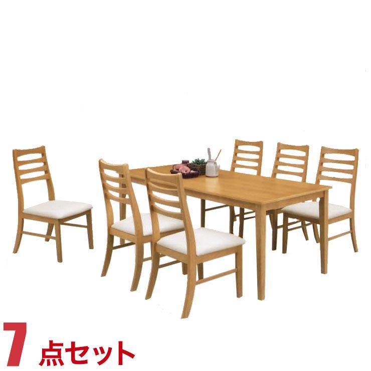 ダイニングテーブルセット 6人掛け デライト ダイニング 7点セット 幅170cmテーブル 椅子6脚 完成品 完成品 輸入品 送料無料