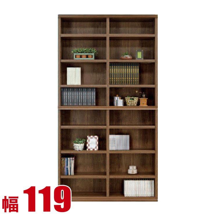 本棚 薄型 完成品 収納 ディスプレイラック エフ オープンボード 幅119cm リビングボード マガジンラック コレクション 書棚 コーヒーブラウン 完成品 日本製 送料無料