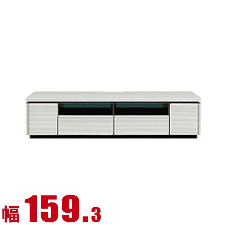 テレビ台 160 ローボード 完成品 シンプル 安い 収納 TVボード ラトジー TVボード幅159.3cm AVチェスト テレビラック 完成品 輸入品 送料無料