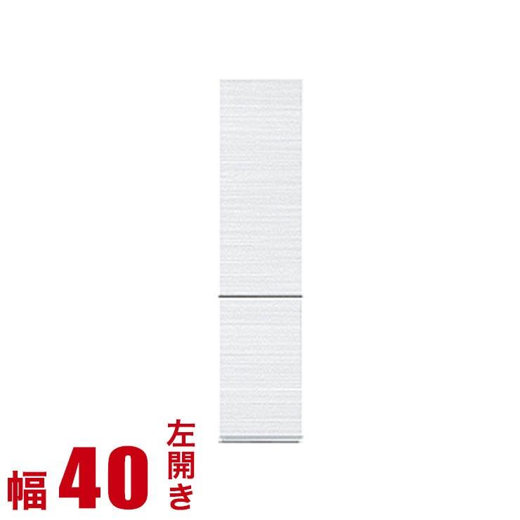 壁面収納 棚 キャビネット ピエモンテ 板戸キャビネット 幅40cm 左開き 収納 棚 サイドボード 書棚 リビングボード ホワイト 完成品 完成品 輸入品 送料無料