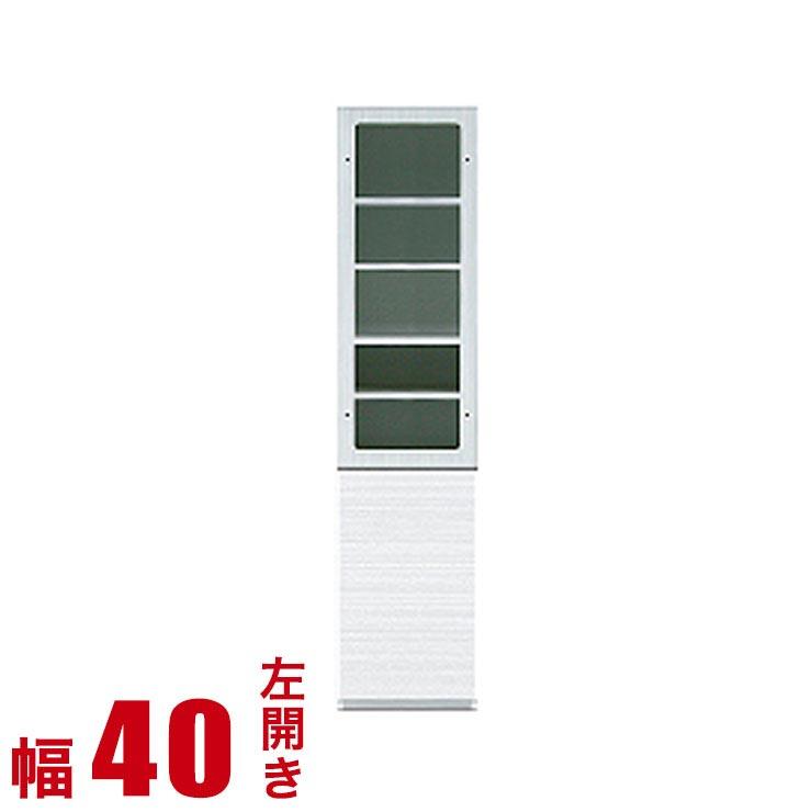 壁面収納 棚 キャビネット ピエモンテ ガラスキャビネット 幅40cm 左開き 収納 棚 サイドボード 書棚 リビングボード ホワイト 完成品 完成品 輸入品 送料無料