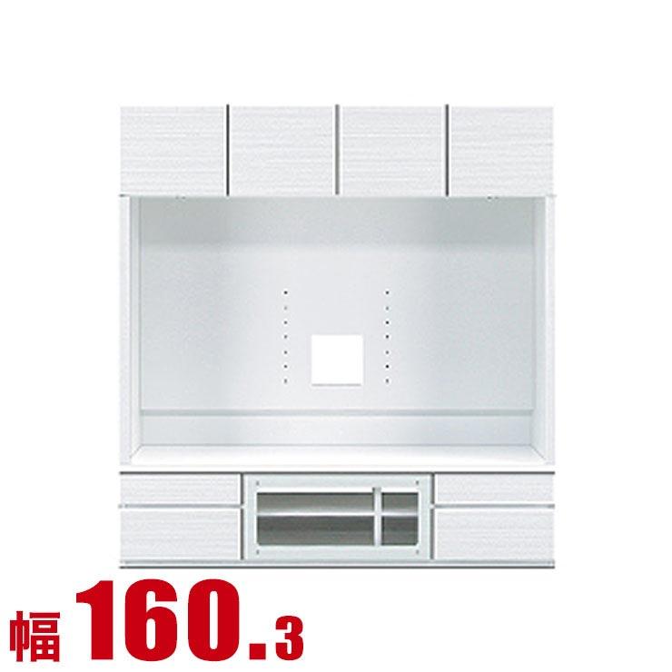 テレビ台 160 ローボード 完成品 シンプル 安い 収納 TVボード ピエモンテ TVボード幅160.3cm AVチェスト テレビラック 完成品 輸入品 送料無料