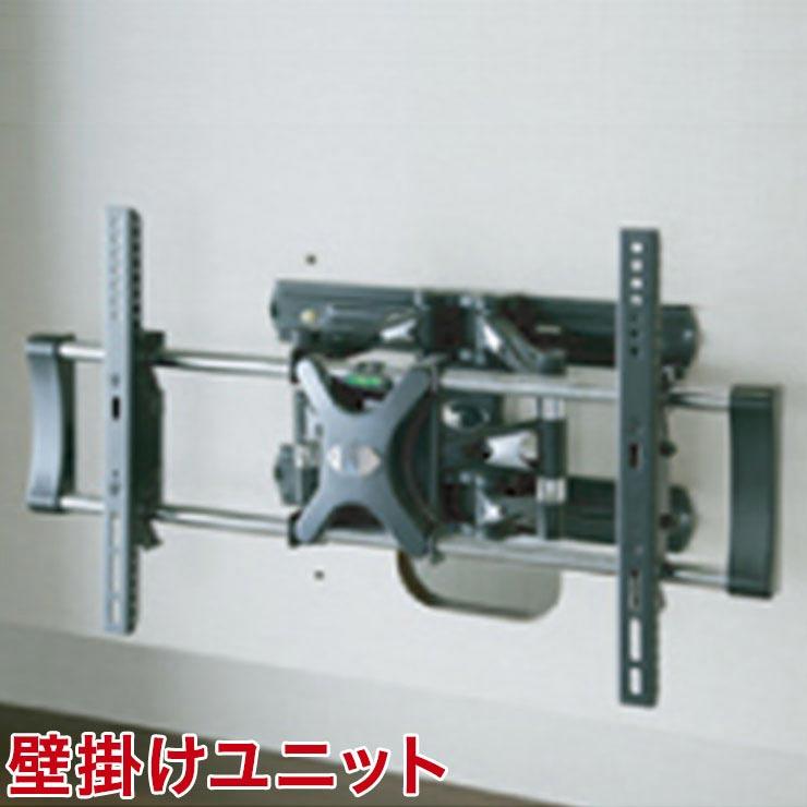 壁面収納 壁掛ブラケット 輸入品 ピエモンテ 壁掛けユニット 壁面収納 テレビ台 完成品 輸入品 送料無料
