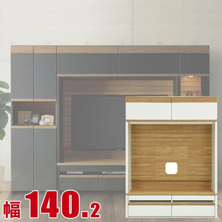 テレビ台 140 ローボード 完成品 シンプル 安い 収納 TVボード ルファ TVボード幅140.2cm AVチェスト テレビラック 完成品 輸入品 送料無料