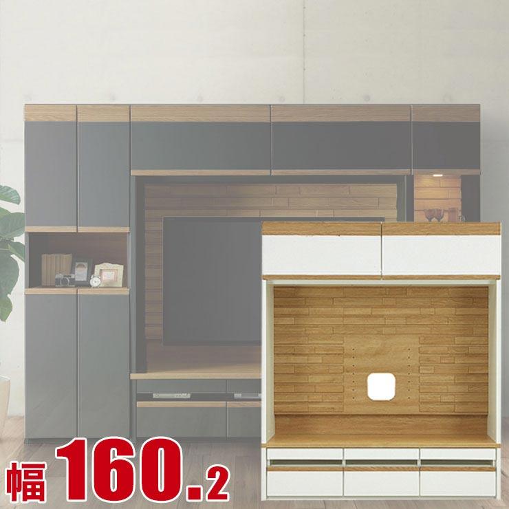 テレビ台 160 ローボード 完成品 シンプル 安い 収納 TVボード ルファ TVボード幅160.2cm AVチェスト テレビラック 完成品 輸入品 送料無料