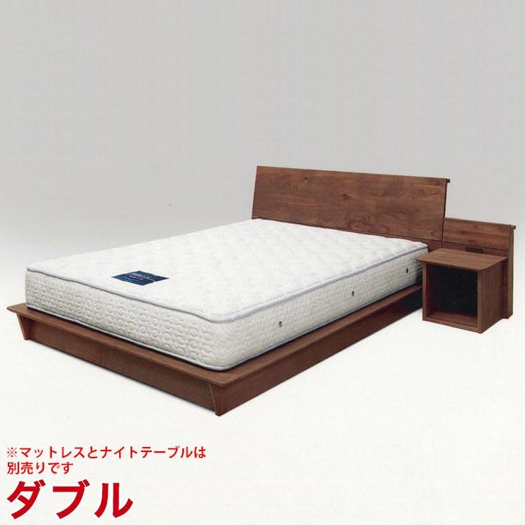 ダブルベッド おしゃれ ダブルベッドフレーム ヴェルタ 幅152cm フレームのみ すのこ 完成品 日本製 送料無料
