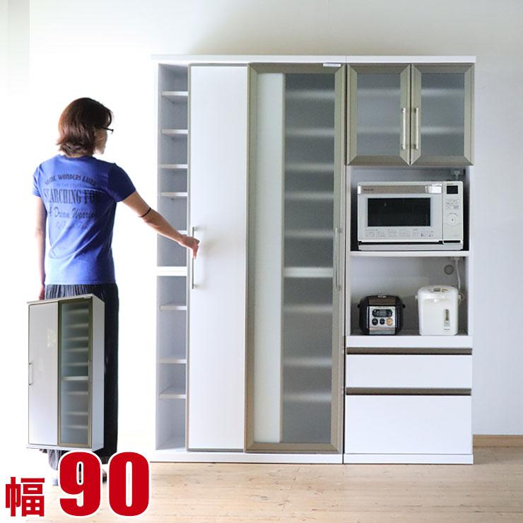 食器棚 収納 引き戸 スライド 完成品 90 ダイニングボード ホワイト ロンソン ダイニングボード 幅90cm カップボード キッチン収納 完成品 日本製 送料無料