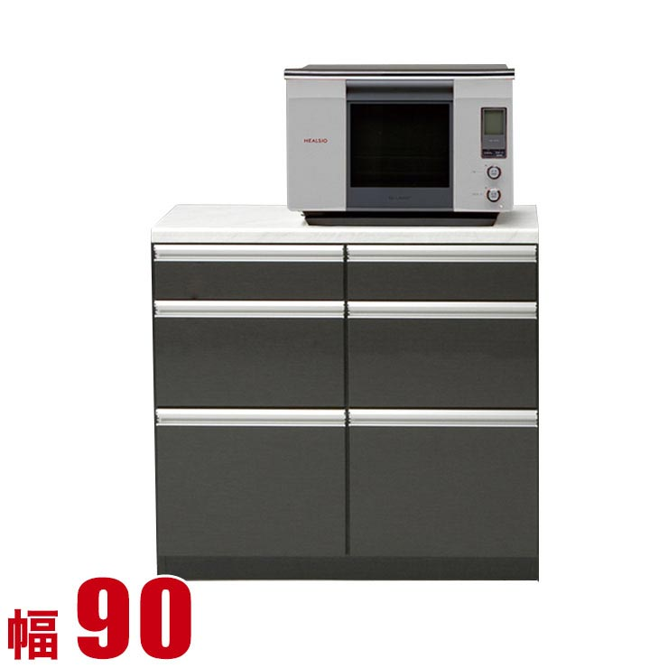キッチンカウンター 収納 完成品 90 レンジラック ブラック ペリド カウンター 幅90cm 日本製 完成品 日本製 送料無料