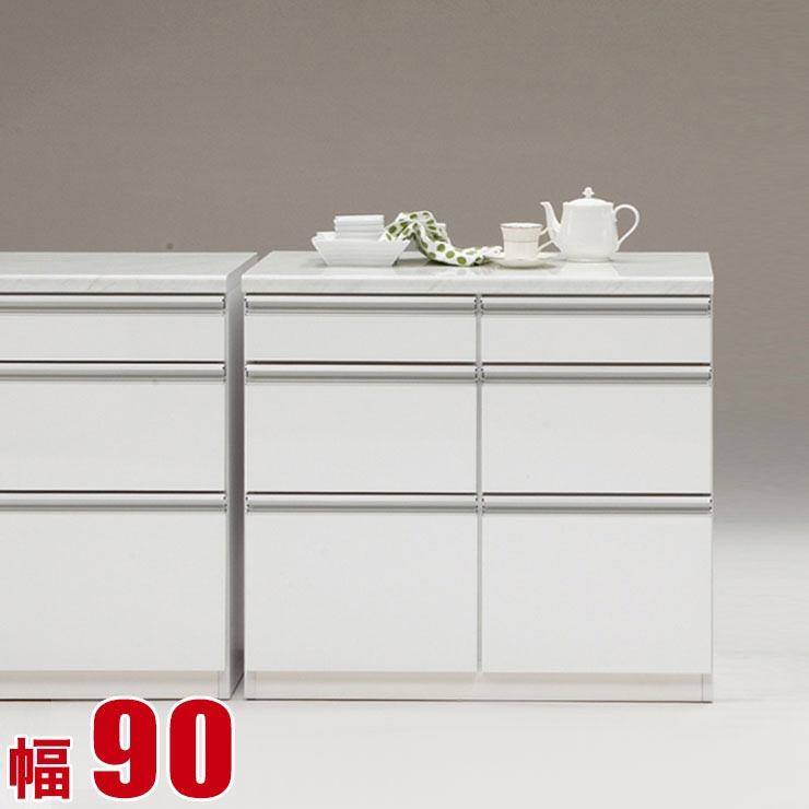キッチンカウンター 収納 完成品 90 レンジラック ホワイト ペリド カウンター 幅90cm 日本製 完成品 日本製 送料無料