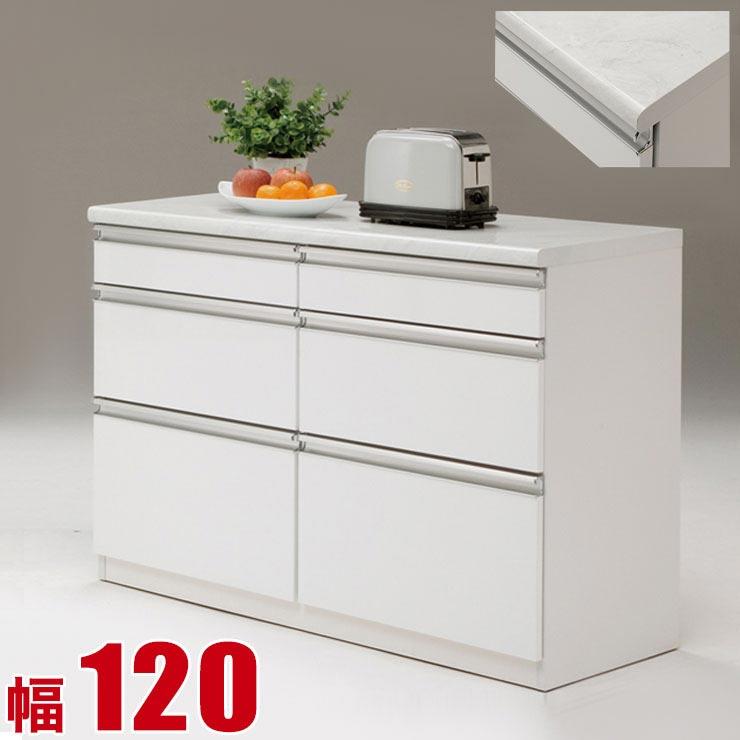 キッチンカウンター 収納 完成品 120 レンジラック ホワイト ペリド カウンター 幅120cm 日本製 完成品 日本製 送料無料