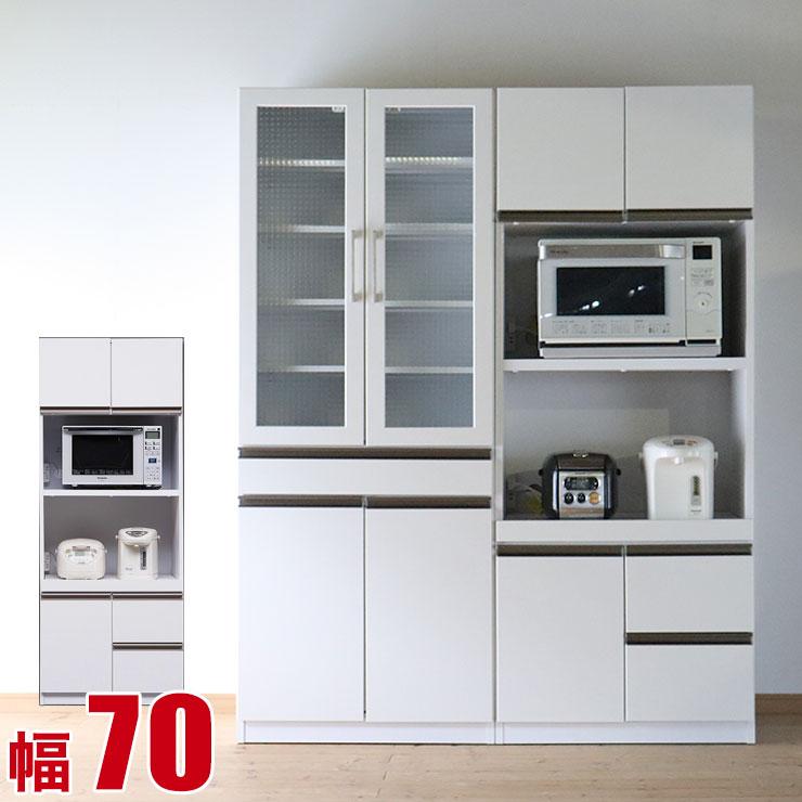 クーポンで6%OFF 食器棚 収納 完成品 レンジ台 キッチンボード 70 キッチンキャビネット ローレン オープンボード 幅70cm レンジボード 家電収納 ホワイト 完成品 日本製 送料無料