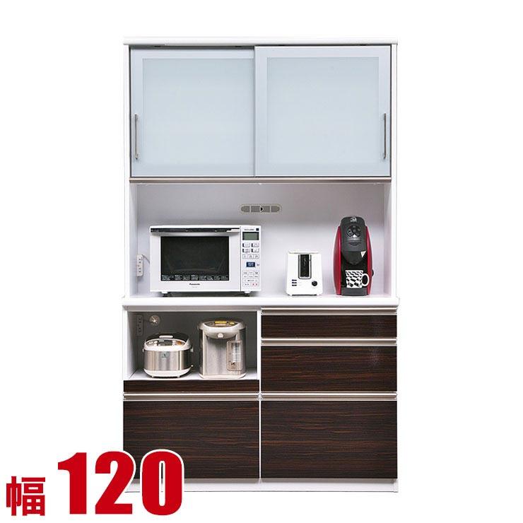食器棚 ロデオ ブラウン 幅120 ロータイプ 完成品 日本製 送料無料