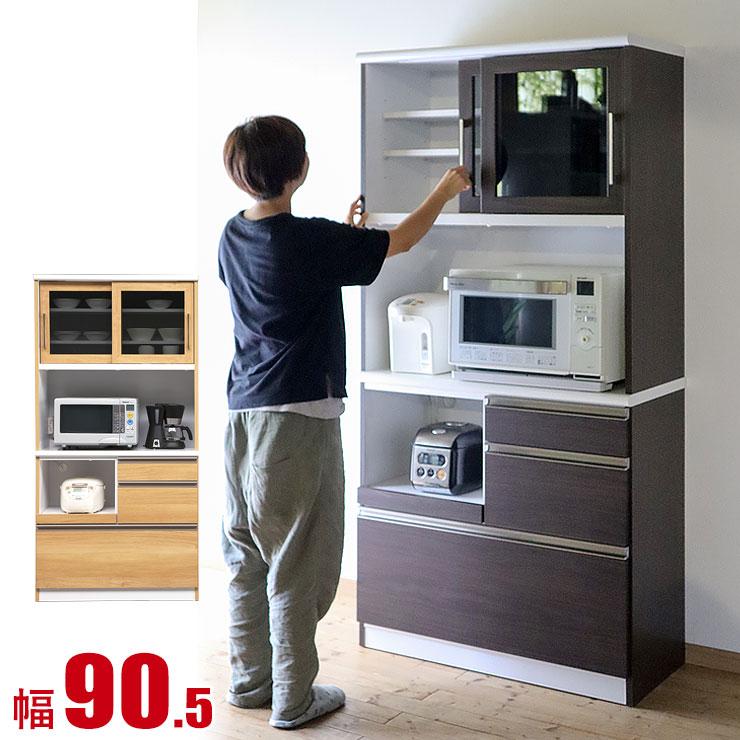 食器棚 ウィリー ブラウン オーク 幅90 引戸タイプ 木目 完成品 日本製 送料無料