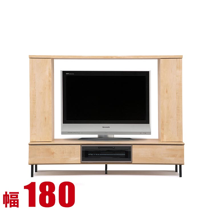 テレビ台 150 ローボード 収納 棚 完成品 シンプル モダン TVボード ロード 幅180 テレビボード ブラウン メープル 完成品 日本製 送料無料