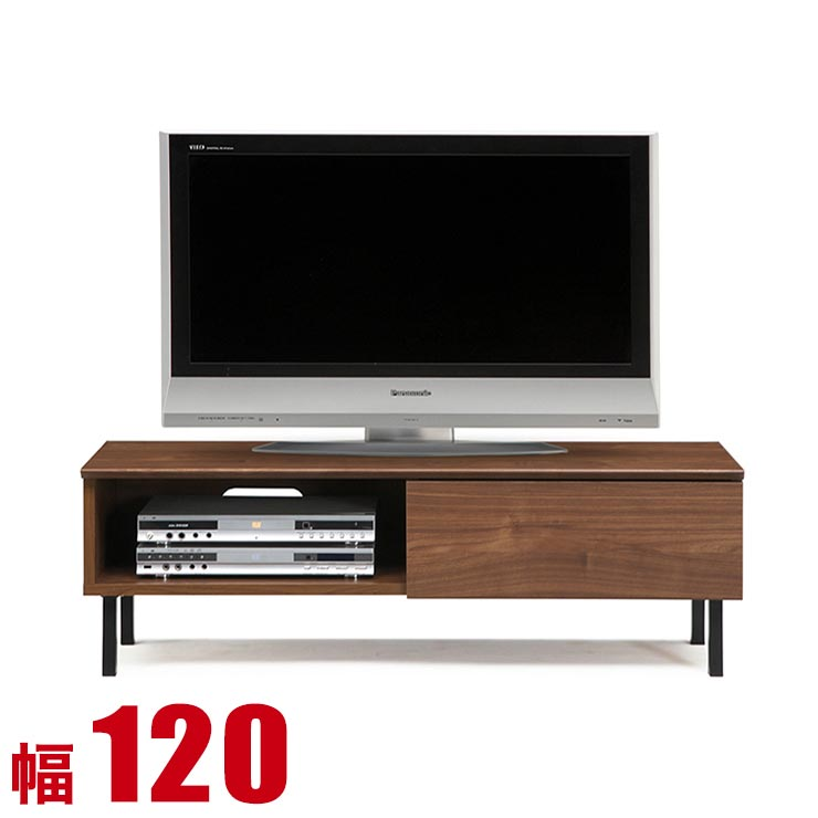 テレビ台 120 ローボード 完成品 シンプル モダン 収納 TVボード テレビボード ヘナ 幅120 奥行40 高さ38.5 ブラウン ウォールナット 完成品 日本製 送料無料