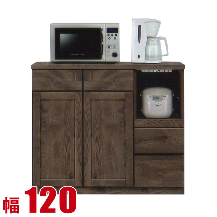 キッチンカウンター 収納 完成品 120 レンジラック ブラウン カウンター フレイ 幅120cm 日本製 120幅 完成品 日本製 送料無料