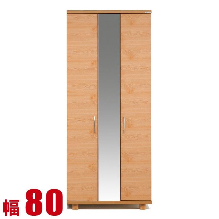 【送料無料/設置無料】 日本製 リエナ 下駄箱 シューズボックス ハイタイプ ナチュラル 幅80cm