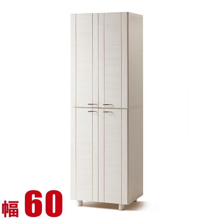 下駄箱 シューズボックス ハイタイプ キャパティ アイボリー 幅60cm 完成品 日本製 送料無料