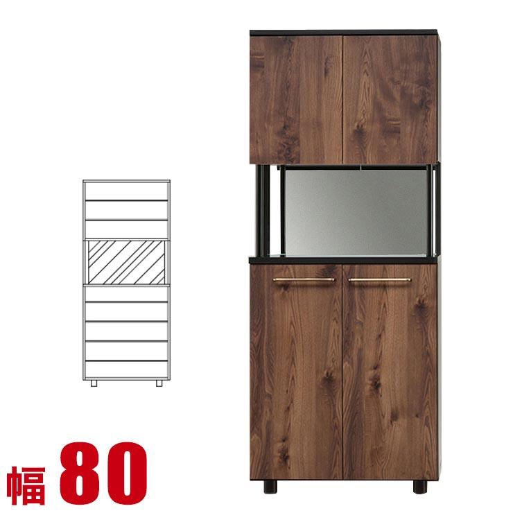 下駄箱 シューズボックス ハイタイプ マロン ブラウン 幅80cm 完成品 日本製 送料無料