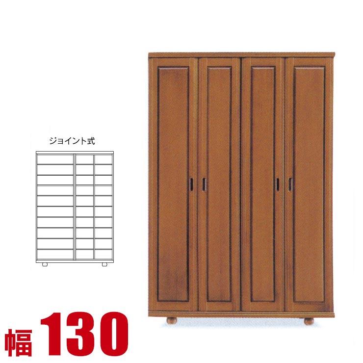 【送料無料/設置無料】 日本製 シンガー 下駄箱 シューズボックス ハイタイプ 幅130cm