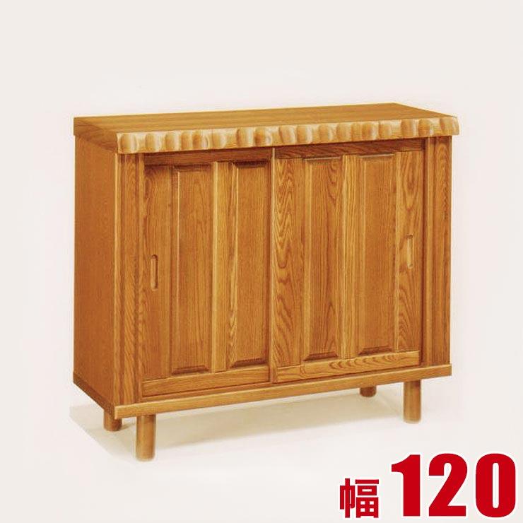 下駄箱 シューズボックス ナツハ 下駄箱 シューズボックス ロータイプ ナチュラル 幅120cm 完成品 日本製 送料無料