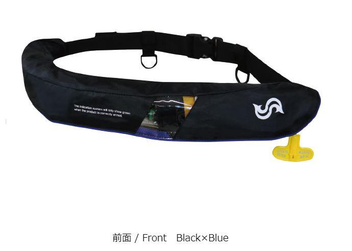 自動膨脹式ライフジャケットBSJ-5520
