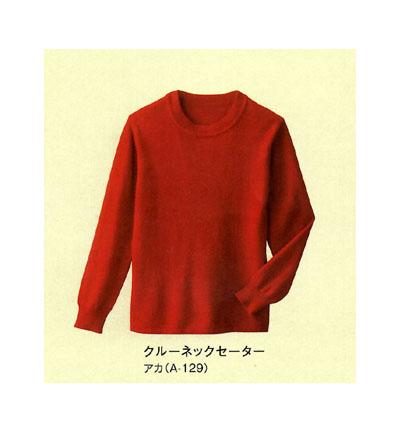 カシミヤ・クールネックセーター(ウオッシャブルピュアホワイトカシミヤ100%)19200円の品
