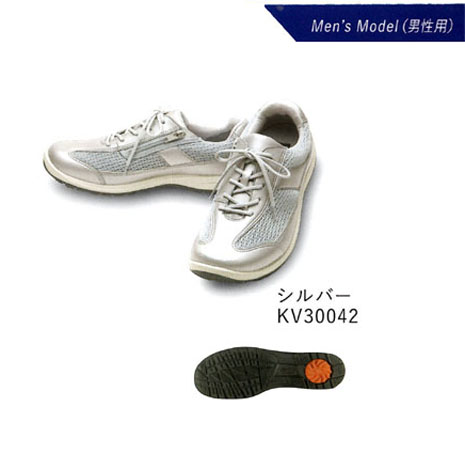 メディカルウオークーWK002(メンズ)4E