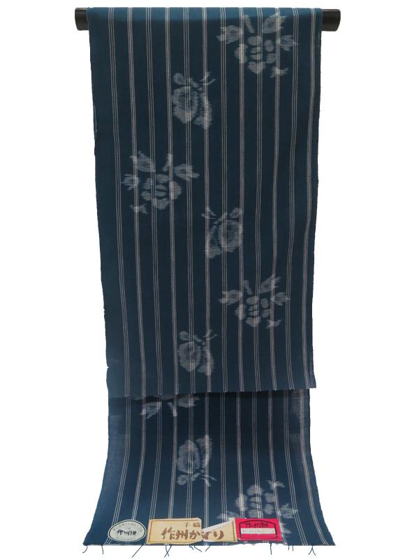 岡山県郷土伝統的工芸品 作州絣【染織近藤】