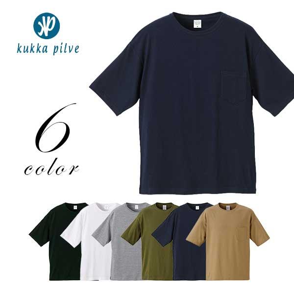 プレゼント用ギフトラッピング無料 まとめ買いでも個別包装いたします メンズ レディース ビッグシルエット 半袖Tシャツ ポケット付 商店 5.6oz シンプル アウトドア 流行 無地 ファッション PILVI おしゃれ KUKKA ブランド